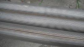 不锈钢冲孔过滤网管 汽车排气管 不锈钢滤筒
