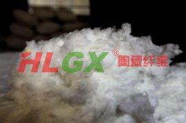 硅酸铝纤维棉 硅酸铝陶瓷纤维保温棉
