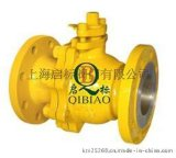 Q41N/F燃气专用球阀