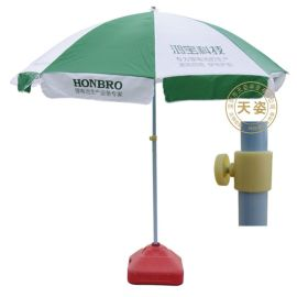 48寸强抗风太阳伞 广告伞 礼品伞 沙滩伞