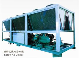 风冷螺杆冷水机,工业风冷冷水机,风冷式螺杆机组生产厂家