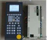 弘讯I500-A63注塑机电脑 三条电子尺功能