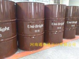 食品医药级白油(液体石蜡)证照齐全品质保证供应7-100各粘度级别