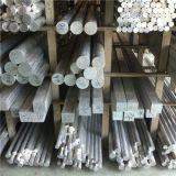 鋁棒6063,鋁棒規格,鋁棒價格,鋁棒牌號