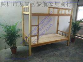 广州厂家直销实木双层子母床 儿童上下床 木质上下床