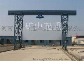 20吨龙门吊电动葫芦单梁门式起重机