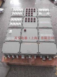 上其发BXM53-10/12防爆照明配电箱防爆箱