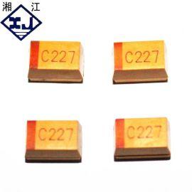XJ/湘江 贴片钽电容E型220uF/16V-黄料质量保证 25项国家专利