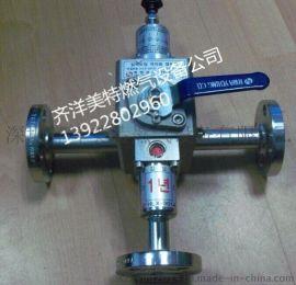 LPG液相切換閥韓國液相切換閥液相自動HLX-301A切換閥