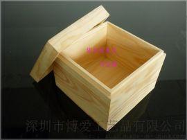 天地盖木质礼品盒子批发定做、