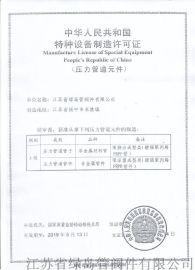 洗涤机械配套用PP风管生产厂家备有现货详询18905288590施经理