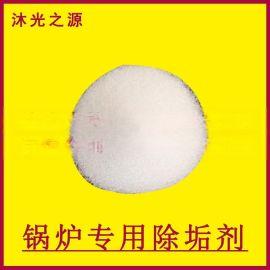 锅炉速效除垢剂使用方法(固体)(液体) 循环水冷却塔高效除垢剂清洗剂
