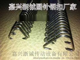 INTAKE不锈钢皮带扣 针式钢扣