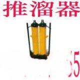 供应山西太原荣强YT4-8A单体液压推溜器顶溜器