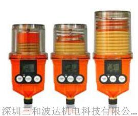 pulsarlube電動潤滑泵 帕爾薩自動注油系統