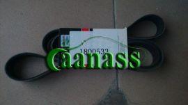 盖茨GATES斯堪尼亚SCANIA多楔带8PK1795/9069938996/1800533/1888465/1389059/1514865