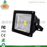 海貝HB-FS180-30WRGB投光燈戶外藝術投光照明燈具