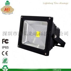 海贝HB-FS180-30WRGB投光灯户外艺术投光照明灯具