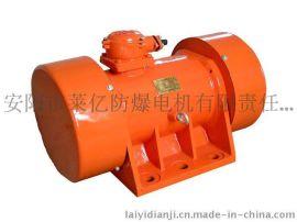 YBZU2.5-2型0.25KW矿用防爆振动电机