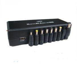 www. gdsiker. com供应120W笔记本电源适配器