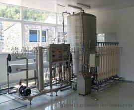 贵州全务纯水设备厂家供应纯净水设备各种水净化处理设备