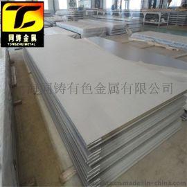 【上海同铸】Inconel 718合金板材 大量库存 可定制
