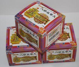 白卡紙質食品包裝盒定做 印刷彩色覆膜禮品盒紙盒子