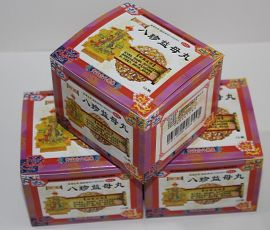 白卡纸质食品包装盒定做 印刷彩色覆膜礼品盒纸盒子