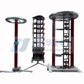 HDCJ冲击电压发生器生产厂家武汉华顶电力
