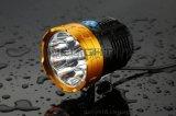 9顆T6亮度7200流明LED自行車燈 夜騎專用高亮自行車燈 多粒LED自行車燈