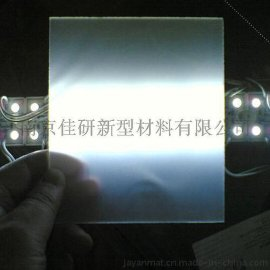 直下式高透光率PS光扩散板