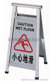酒店 餐厅小心地滑指示牌