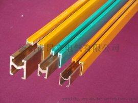 H型单极铜滑触线500A