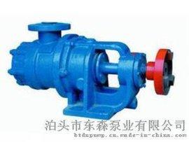 厂价直销 东森牌NYP-2.3高粘度转子泵 树脂泵 油漆泵稠油泵 耐磨转子泵    保障