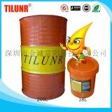 有色金属切削液 德国TILUNR稳定型有色金属切削液