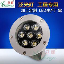 LED泛光灯大功率户外灯具压铸铝钢化玻璃灯体高品质7W灯