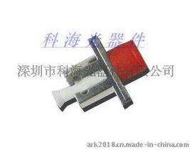 LC-FC光纤转换耦合器 LC-FC金属适配器 转接适配器厂家