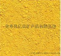 优质氧化铁黄/优质氧化铁绿/氧化铁橙价格