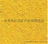 優質氧化鐵黃/優質氧化鐵綠/氧化鐵橙價格