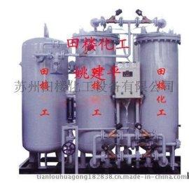 制氮机PSA制氮装置氮气发生器