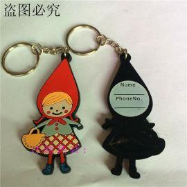 pvc软胶钥匙扣 创意小礼品汽车钥匙挂件