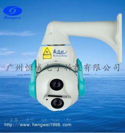 夜通航船舶视频监控摄像机海洋港口码头激光红外摄像头