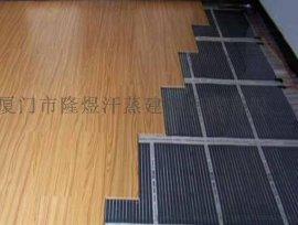 景德镇家庭电地暖专业安装公司