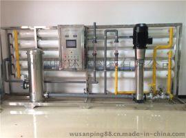 纯水制作设备  广州白云区电路板清洗水制作设备