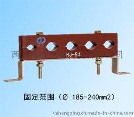 防腐蚀五孔电缆固定夹具,分支电缆固定安装