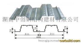 YX76-344-688压型钢板