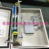 厂家特供室外抱杆式冷轧板32芯光分路器箱