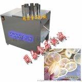 TQP-500B型柠檬切片机