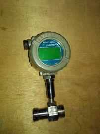 DC-LWGYC-4涡轮流量计厂家推荐 自来水流量计 小管径流量计