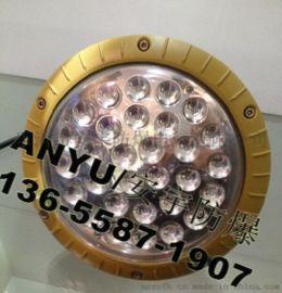 壁挂式防爆照明灯BAD84-40B1-40W免维护LED防爆灯